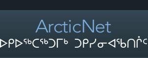 ArcticNet